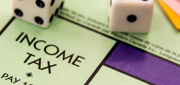 تعريف ضريبة الدخل