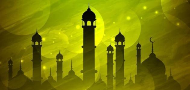 أبرز أسماء التابعين في الإسلام
