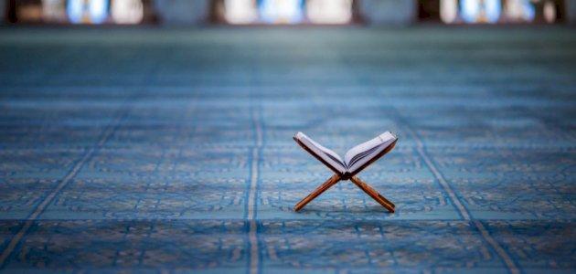 قصة صلح الحديبية بالتفصيل