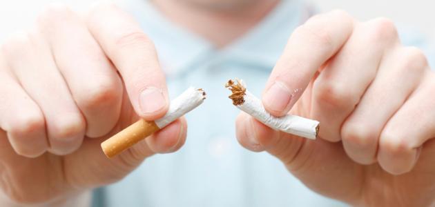 أفضل علاج للتدخين
