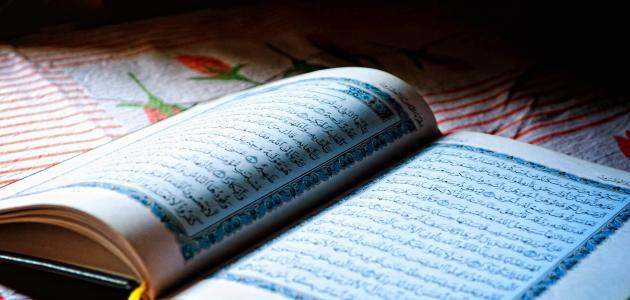 جمع القرآن الكريم في عهد أبو بكر الصديق