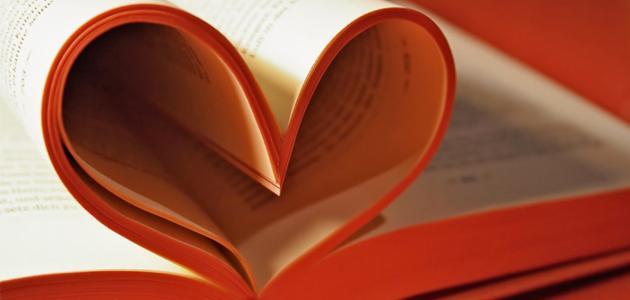 تعريف المدرسة الرومانسية