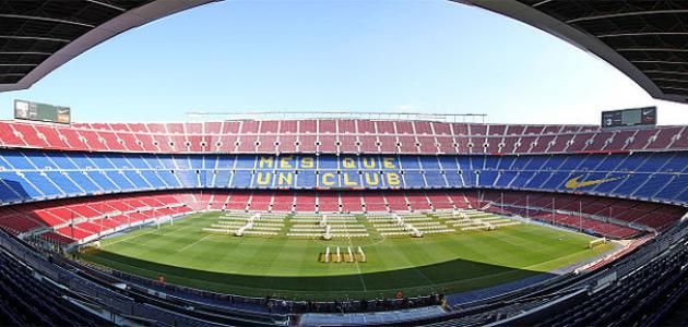 معلومات عن ملعب برشلونة