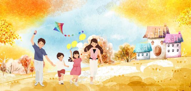 تعبير عن العائلة والمجتمع