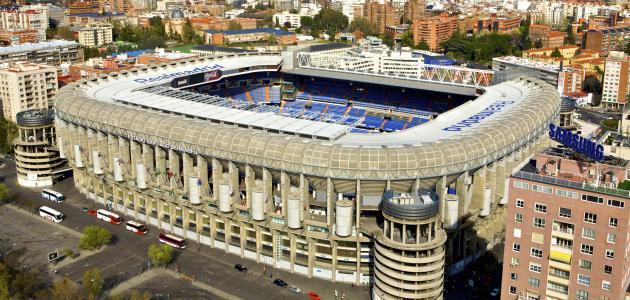 أين يقع ملعب سانتياغو برنابيو