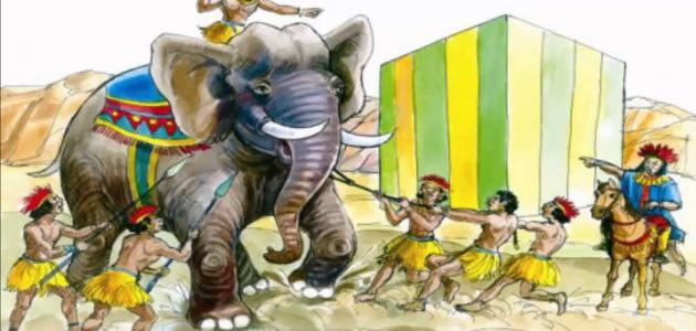 قصة الفيل