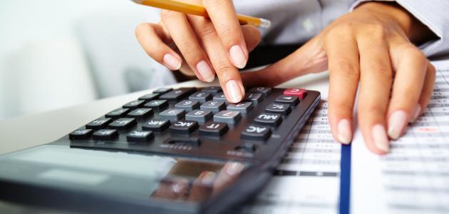 مبادئ المحاسبة المالية