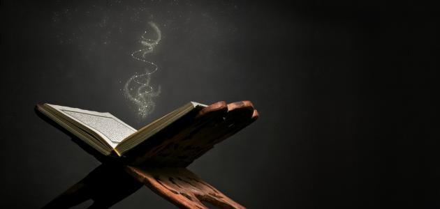 موضوع إنشاء عن النبي أيوب