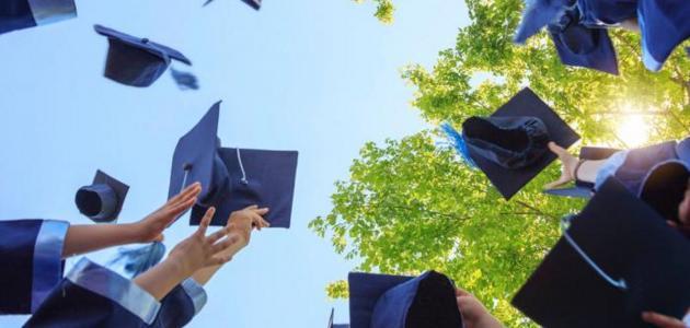 تعبير عن التخرج من المدرسة