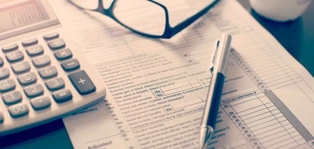 الفرق بين الضريبة المباشرة وغير المباشرة