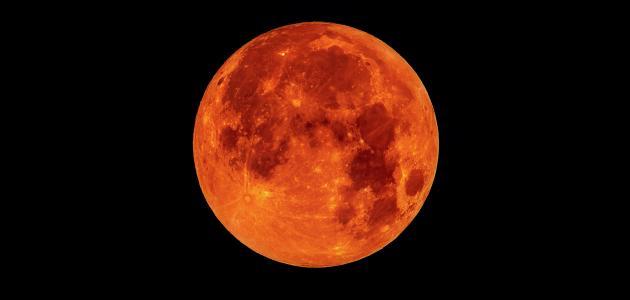 معلومات عن القمر الدموي