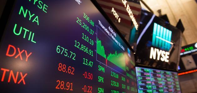 سوق الأوراق المالية