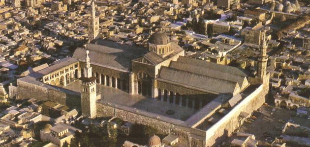 تاريخ دمشق لابن عساكر