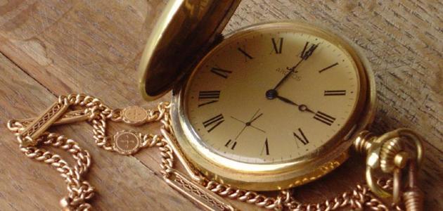 تعبير قصير عن الوقت