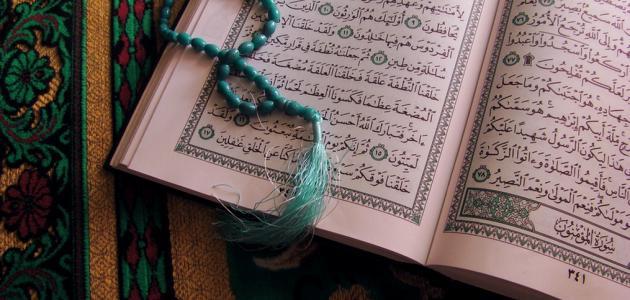 مقاصد سورة المؤمنون