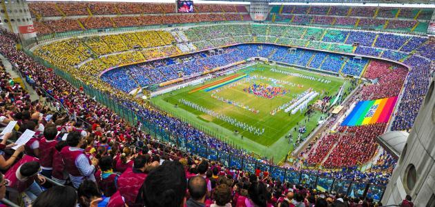 أين يقع ملعب سان سيرو