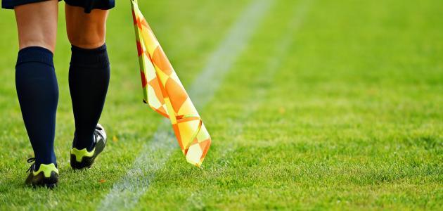 قواعد التسلل في كرة القدم
