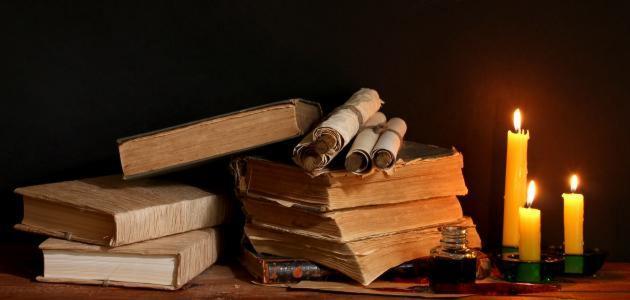 أهم كتب الإمام مالك
