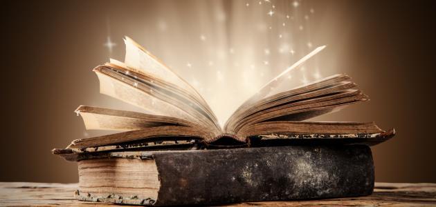 حول كتاب حياة الصحابة
