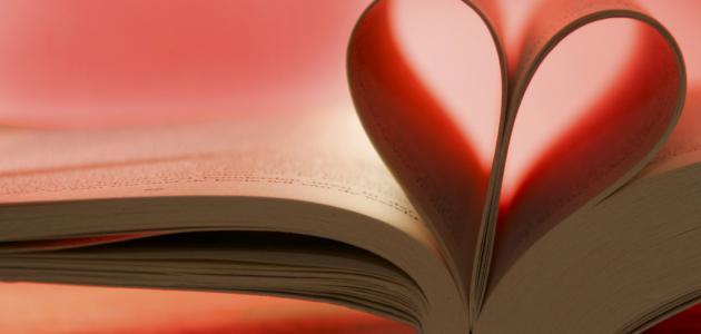 أهم رواد المدرسة الرومانسية