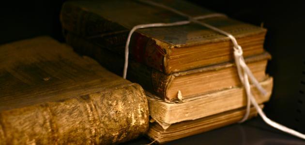 أنواع المصادر التاريخية