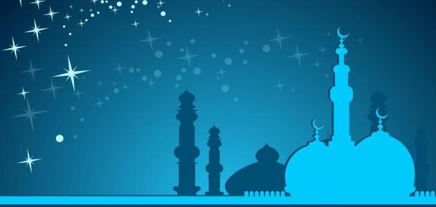الفرق الإسلامية قديمًا وحديثًا