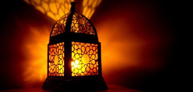 ما حكم سماع الأغاني في رمضان