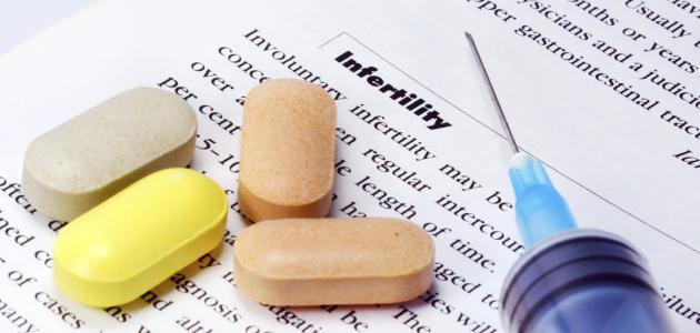 الأدوية التي تساعد على الحمل