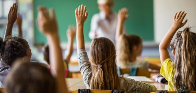 موضوع تعبير عن التعليم للصف الخامس
