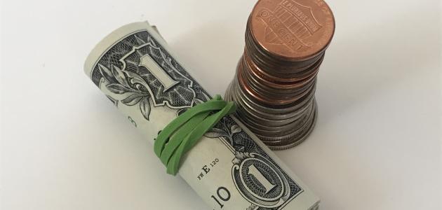 نصاب زكاة المال