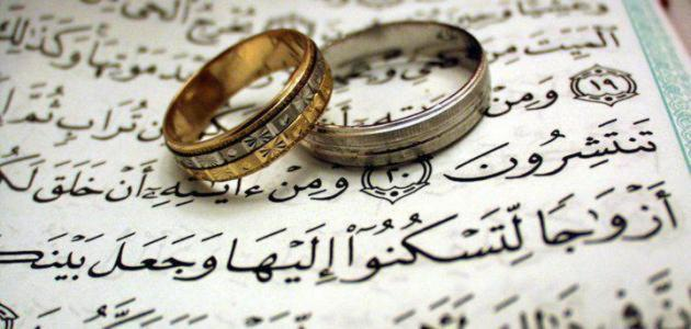 حكم زواج الرجل على زوجته بدون سبب