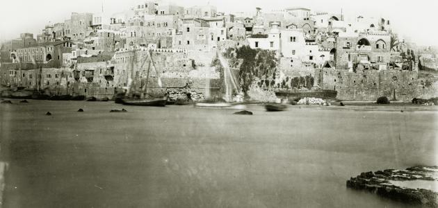 تاريخ يافا القديم