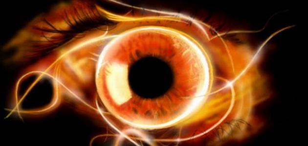 أعراض العين والحسد