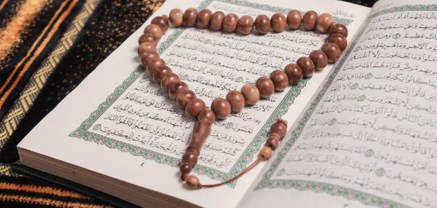 آيات السحر والحسد في القرآن