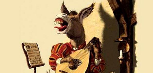 قصة الحمار الذي يحب الغناء