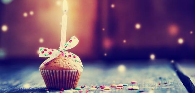تهنئة عيد ميلاد أخي سطور