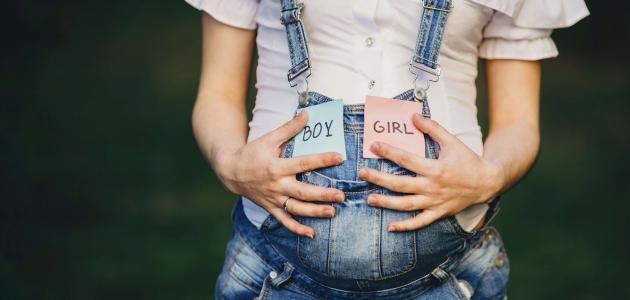 علامات الحمل في الشهر الخامس بولد