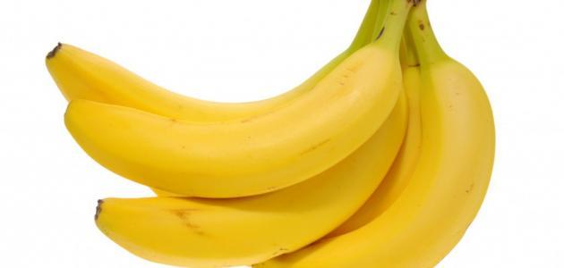 هل الموز يرفع السكر عند الحامل