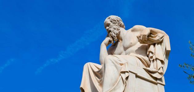 بحث عن الفلسفة