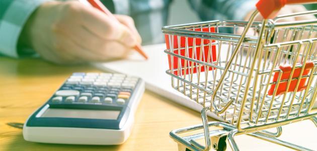 كيفية حساب هامش الربح