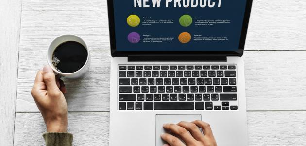 أهمية تسويق المنتجات عبر الإنترنت