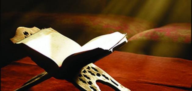 تأملات في سورة القيامة