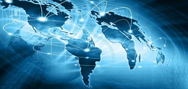 أنواع المنظمات الإقليمية