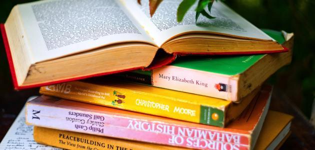 تعريف الأدب المعاصر