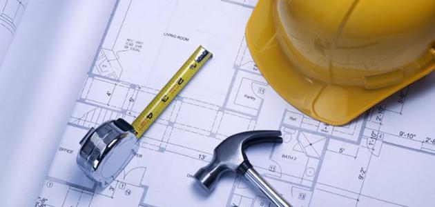 مجالات عمل تخصص الهندسة المعمارية