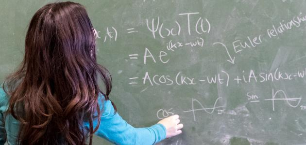 مجالات العمل لتخصص الفيزياء