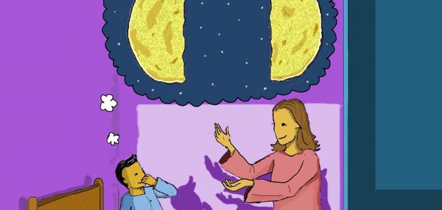 قصة خيالية عن القمر والطفل