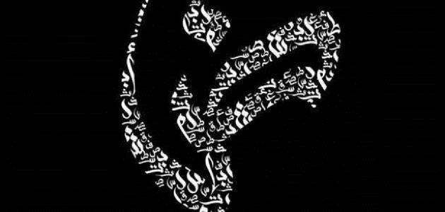تعبير عن وصف اللغة العربية