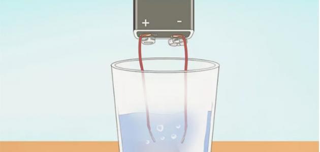 التحليل الكهربائي للماء المقطر