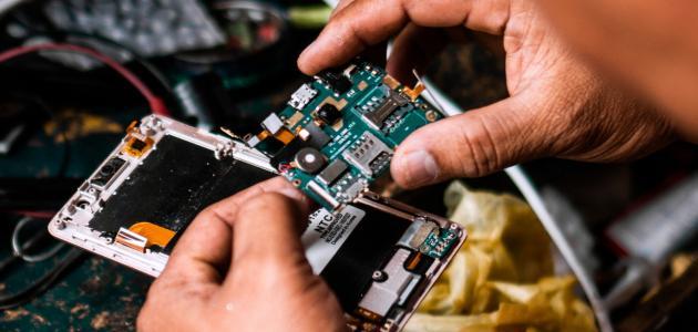 بحث عن الأجهزة الإلكترونية